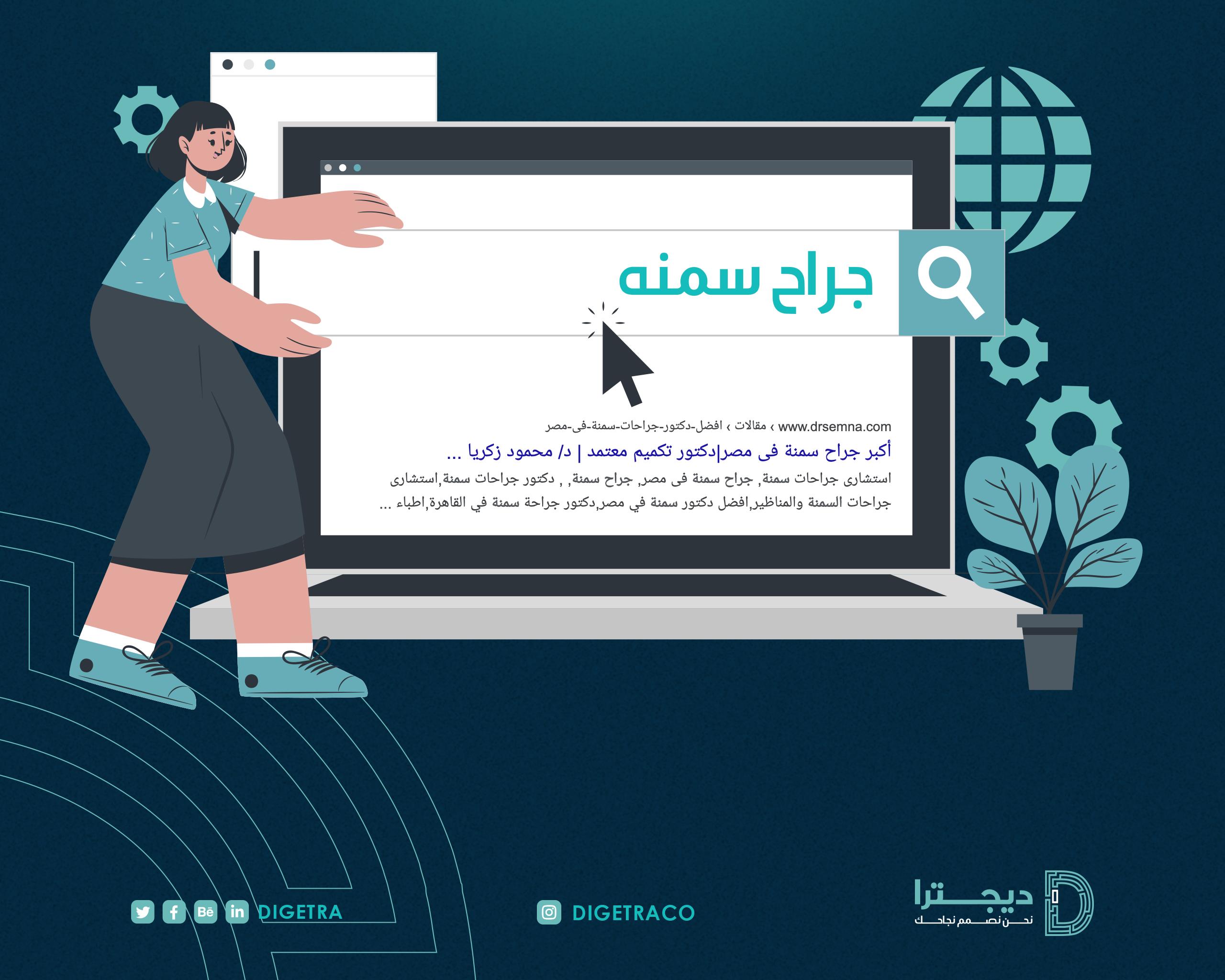 موقع دكتور محمود زكريا الجنزوري