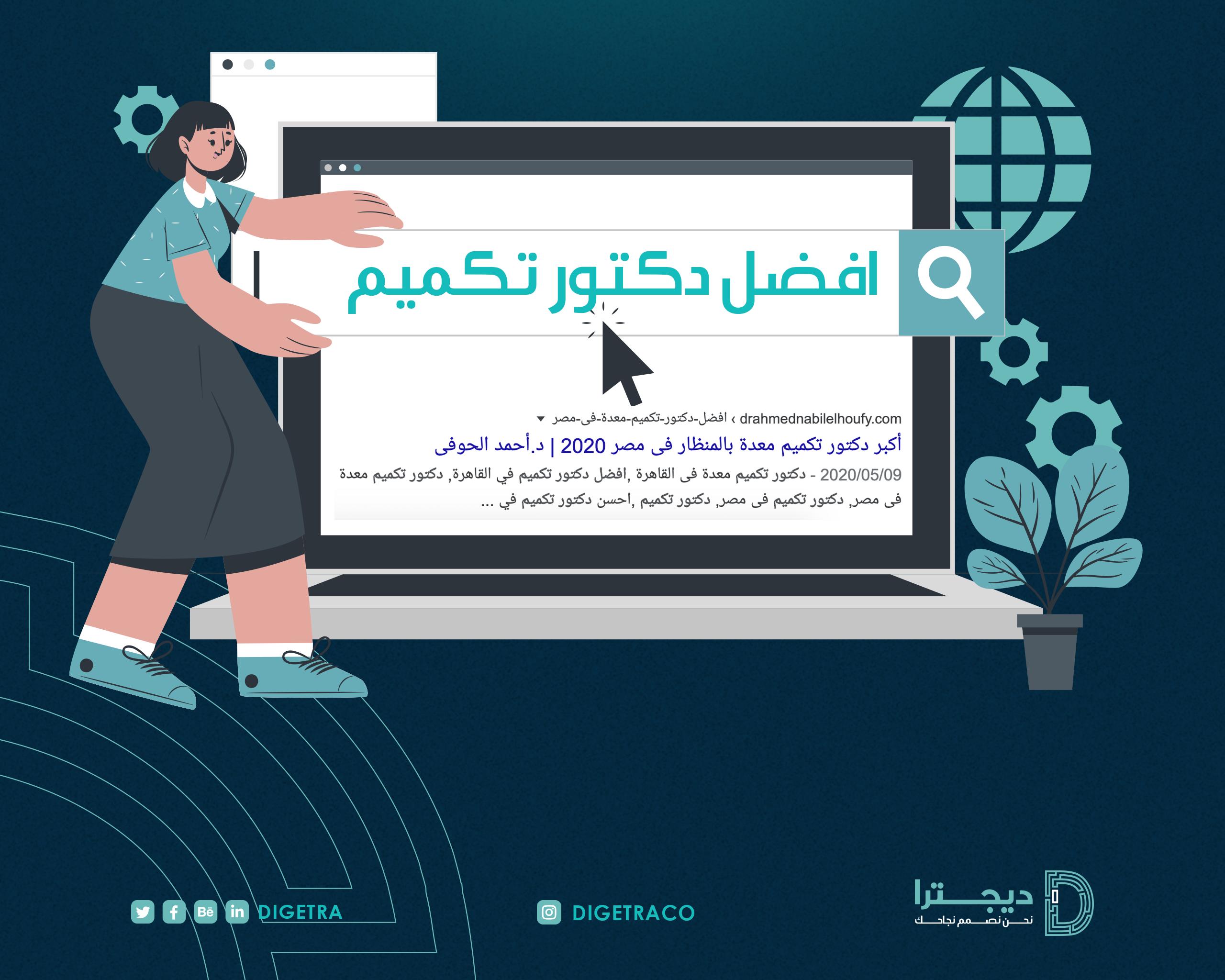 موقع الدكتور أحمد نبيل الحوفى
